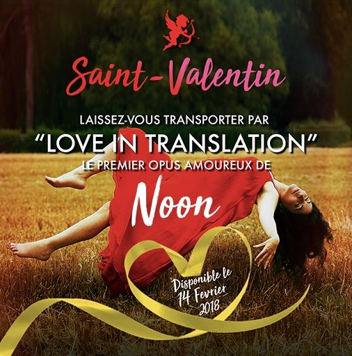 noon,manon rouas,love in translation,desire,interview,mandor